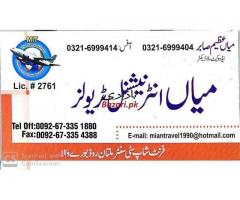 Mian International travel