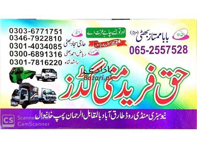 Haq fareed mini goods