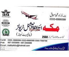 Makka Air International