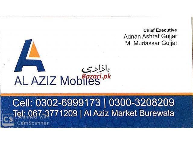 Al Aziz Mobiles - 1