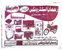 Rehman Electronics Dawlance Pell Haier Orient Kenwood Gree Factory Outlet in Burewala City