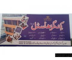 Kings Hostel Sargodha