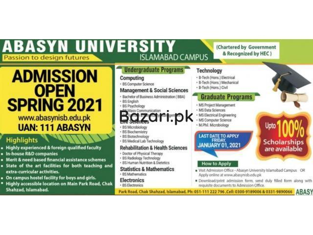 Abasyn University Islamabad Campus - 1
