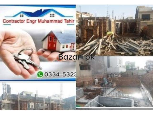 build a house or plaza at labour rate or with materiel cost - 1