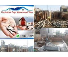 build a house or plaza at labour rate or with materiel cost