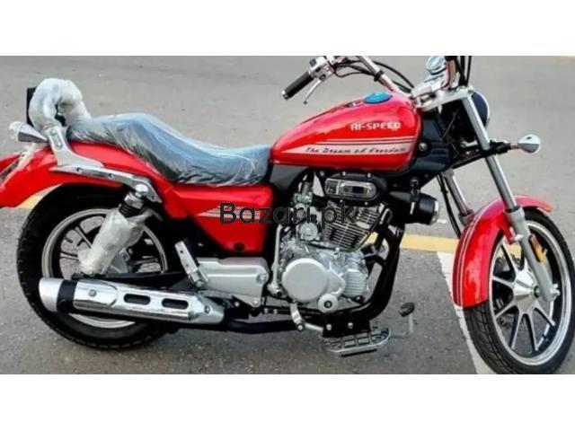 200 CC Copper bike Hi Speed - 1