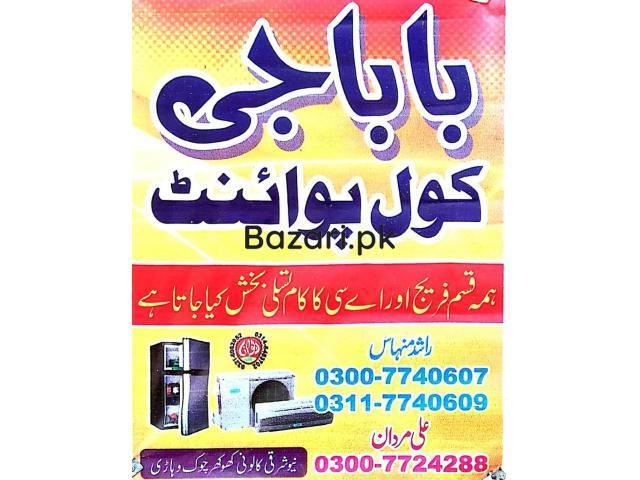 Baba G Cool Point AC and Refrigerator Workshop - 1
