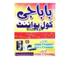 Baba G Cool Point AC and Refrigerator Workshop Vehari