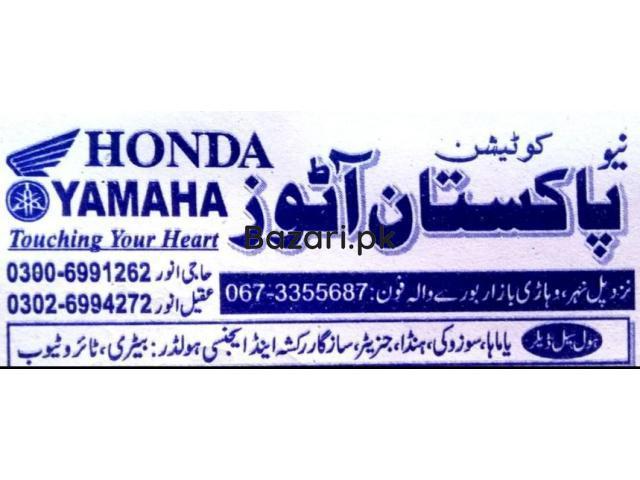 New Pakistan Autos Motercycle Spares Store Burewala - 1