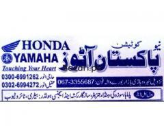 New Pakistan Autos Motercycle Spares Store