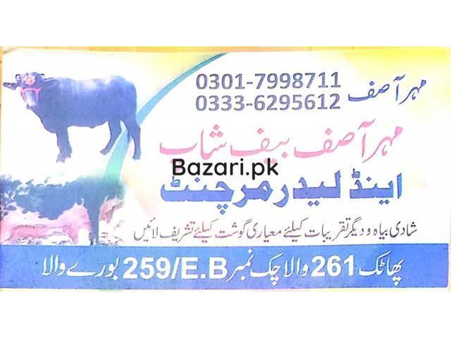 Mehar Asif Beaf Shop Burewala - 1