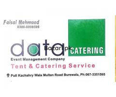 Data Event Management Company Burewala Tent and Catering service Burewala