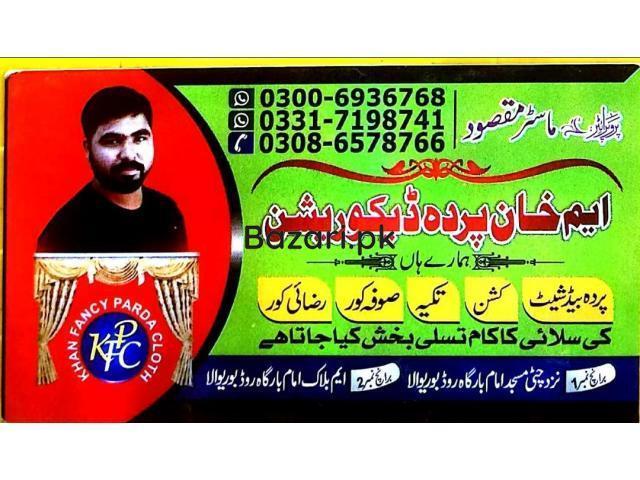 M Khan Parda Decoration Center Burewala - 1