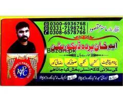 M Khan Parda Decoration Center Burewala