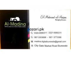 Al Madina Digital Color lab and photo studio and movies in Burewala