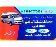 Coaster and High Roof available for rent in Burewala